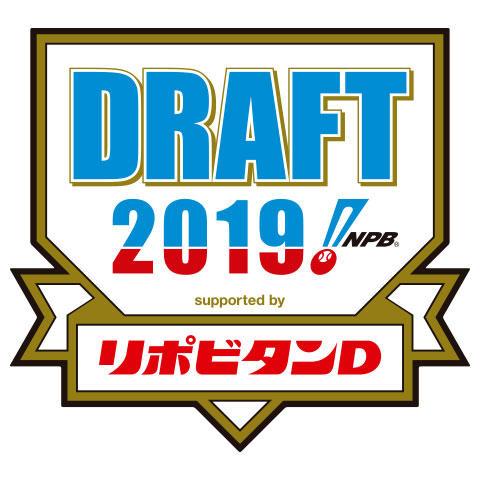 logo_draft2019
