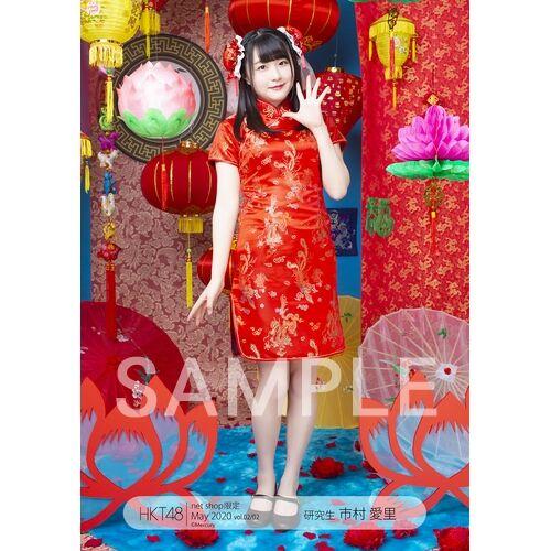 HK-245-20005-32501_p05_500