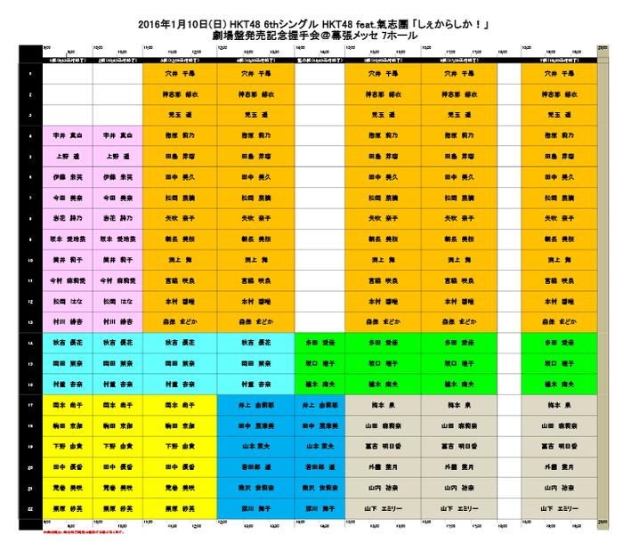 pdf 2016-01-08 10-52-55