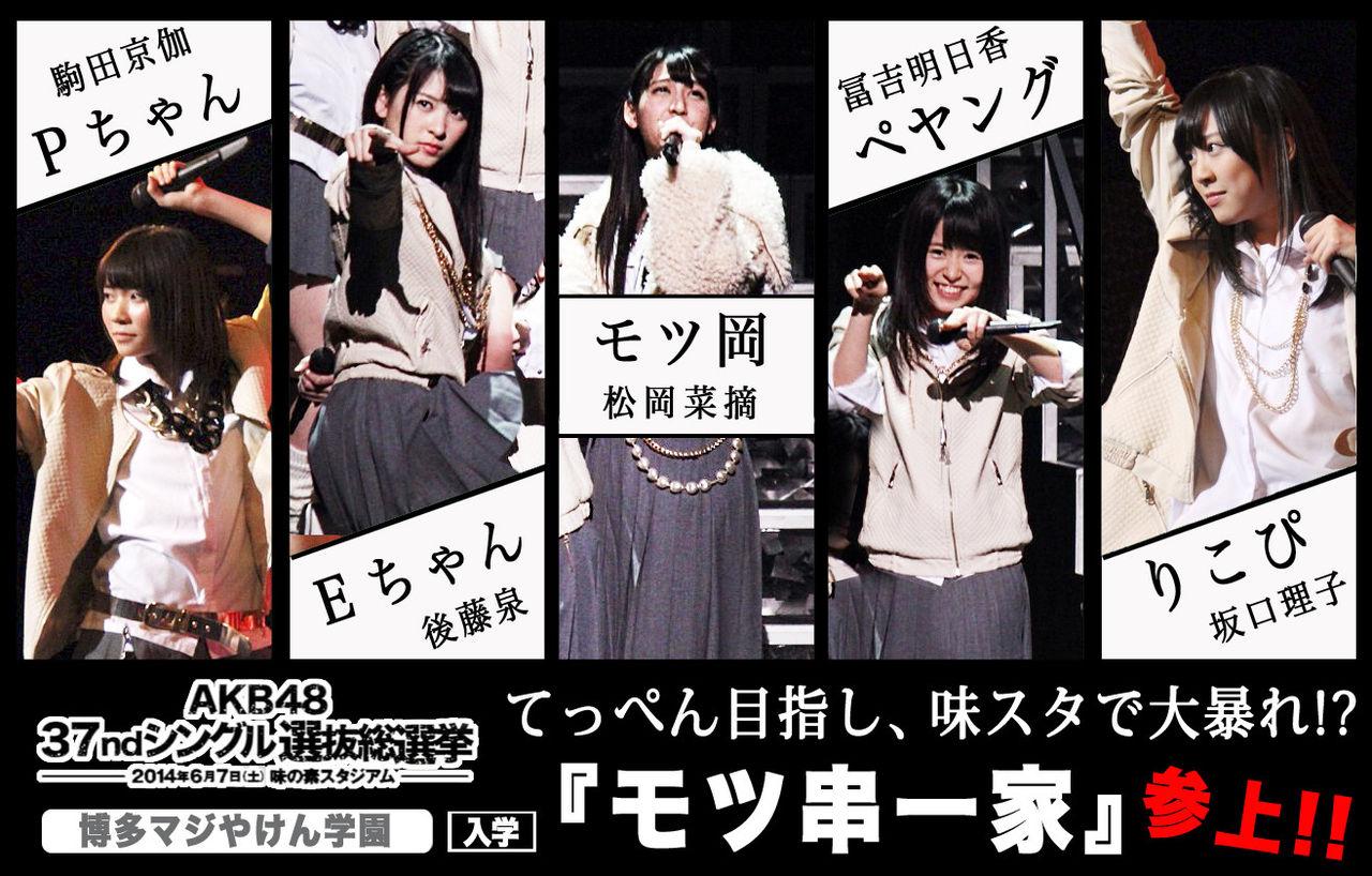 【HKT48】松岡菜摘応援スレ☆147【なつ】YouTube動画>9本 ->画像>247枚