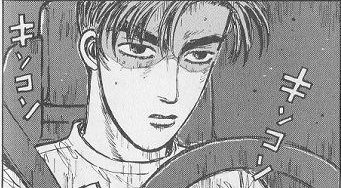 車「キンコンキンコン」 僕「???」