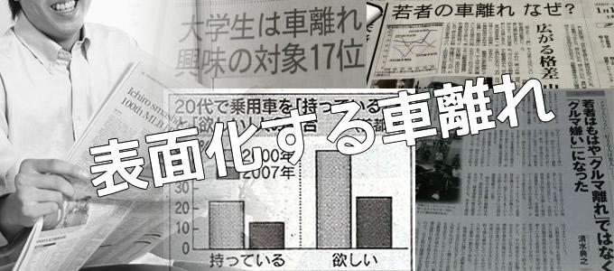 content_wakamono01