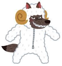 車好きが好んで使う「羊の皮を被った狼」とかいうくっせぇフレーズwwwwwwwwwwwwwwwwwwwwwwwww