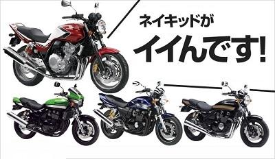 20140120_tokushu_vol12_749_436