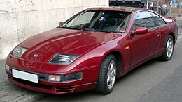 260px-Nissan_300ZX_front_20080408