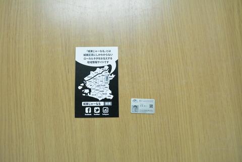 DSC_3783