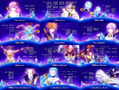 fairytail205-5ed