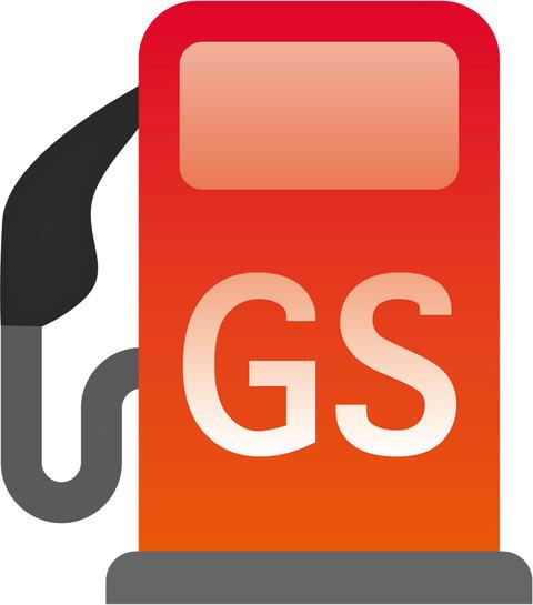 gatag-00006265