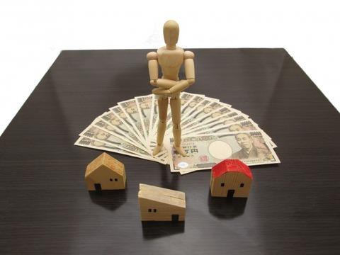 賃貸経営で大切なのは「利回り」ではなく「キャッシュフロー」