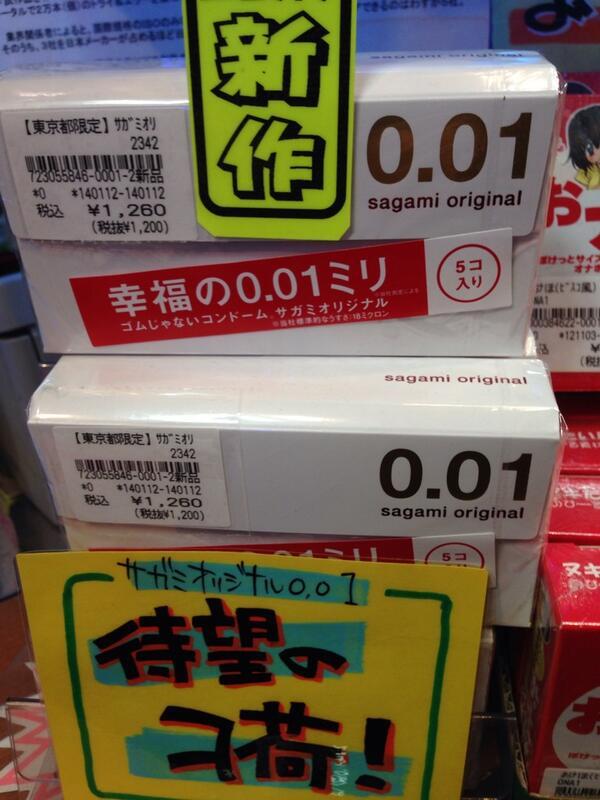 コンドーム マツキヨ