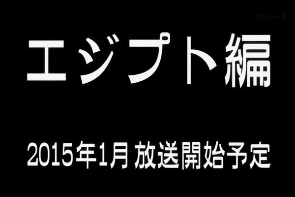 2014年09月13日(Sat)00時55分31秒