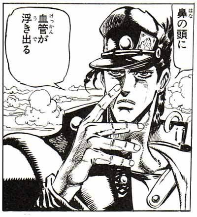 jojo001