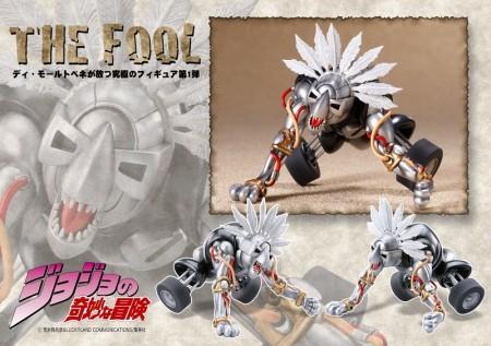 fool_main-450x317