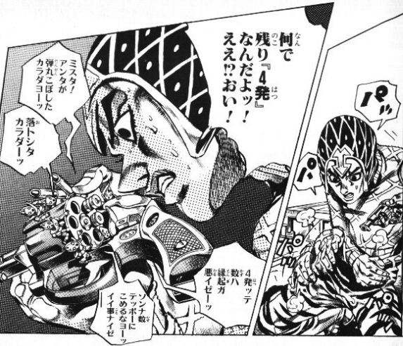 ジョジョ の 奇妙 な 冒険 第 3 部 漫画 無料