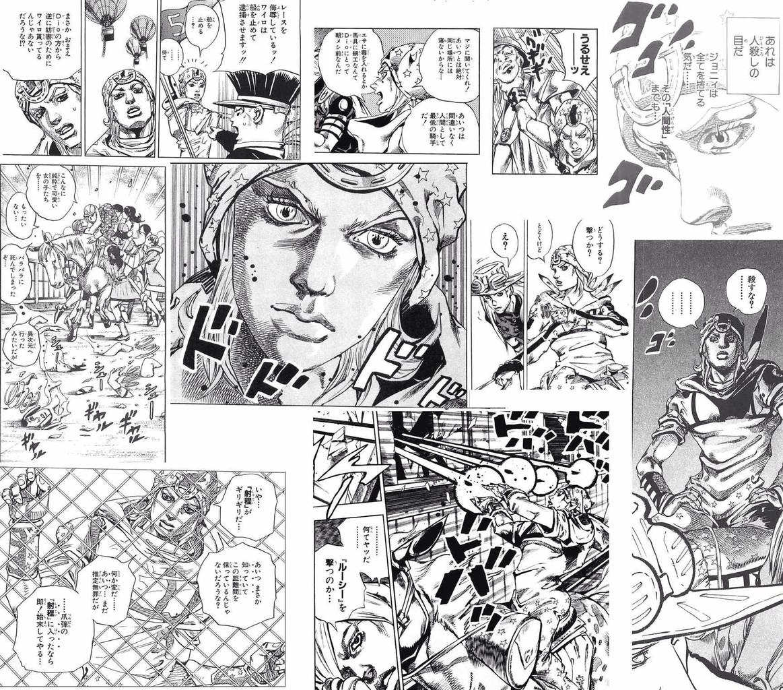 http://livedoor.blogimg.jp/jyojyo_soku/imgs/8/6/86f6a4bc.jpg