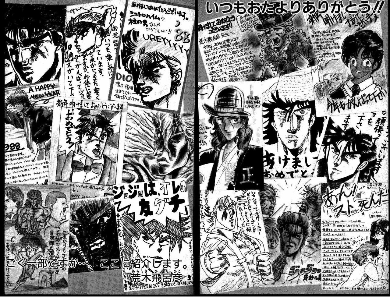 朝目新聞 過去ニュース