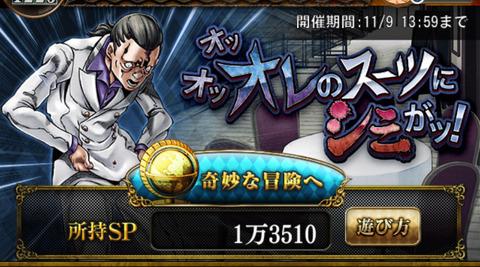 ハムイベ-201029(白スーツ男)