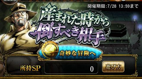 Screenshot_20200723-140736