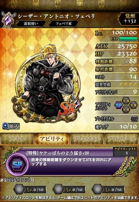 SRシーザー3黒-AB(やけ)