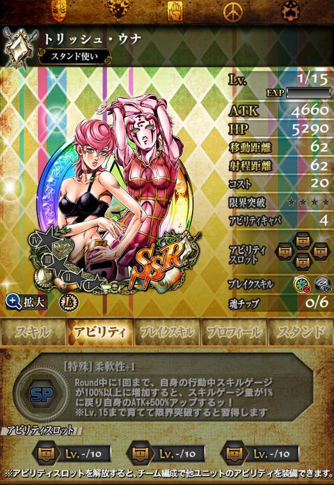 Screenshot_20200411-200657