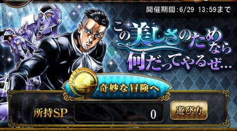 Screenshot_20200623-181940