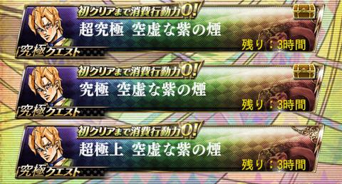 Screenshot_20200208-200216