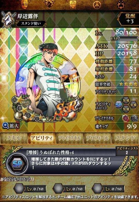 Screenshot_20200323-192844