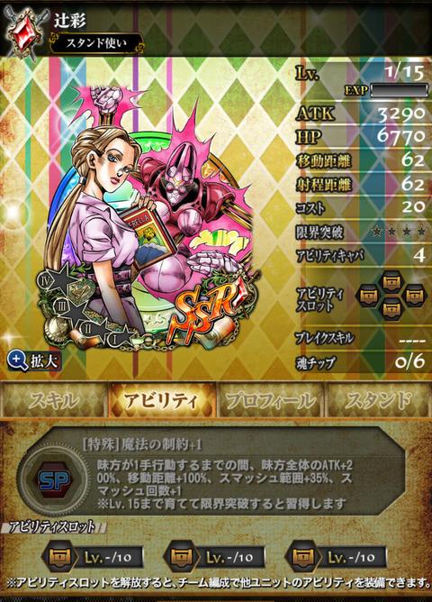 Screenshot_20201110-152909