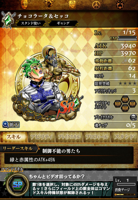 Screenshot_20191022-144238