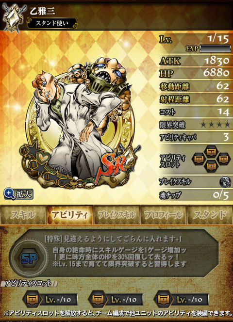 Screenshot_20201101-001111
