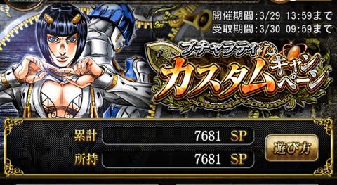 Screenshot_20200319-182516