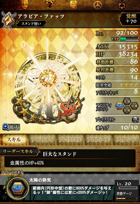 Screenshot_20200717-232123