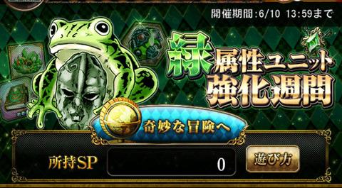 Screenshot_20200604-181553