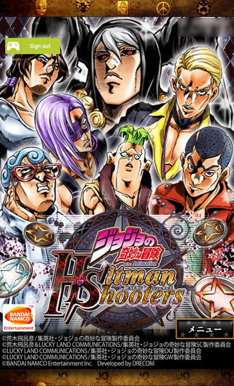 タイトル画面200401(暗殺チーム)