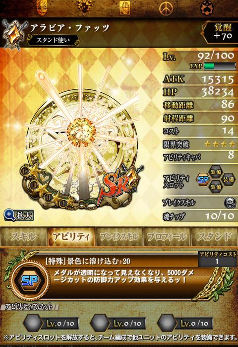 Screenshot_20200717-232138