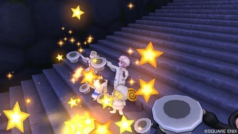 しぐさ_きら星