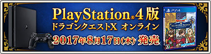 other_016_ps4版