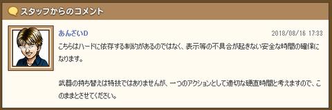 広場_回答_02