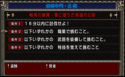 20160325_3