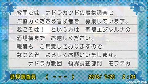 手紙_001