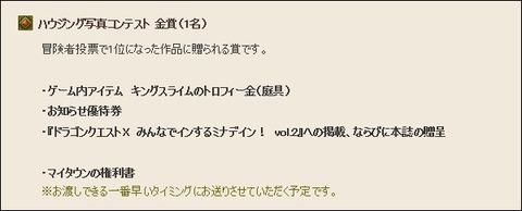 209_マイタウン権利書