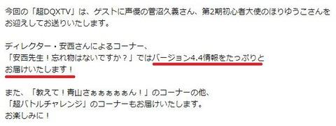 4.4_告知