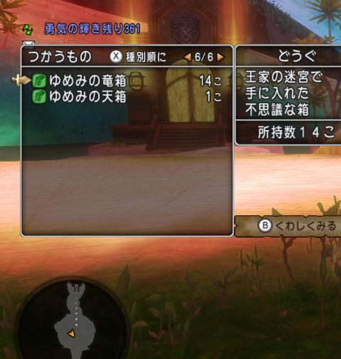 060_王家箱