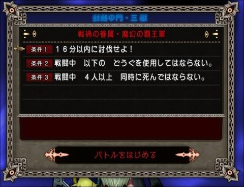 20160610_3