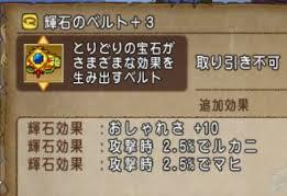 dq10_27.jpg