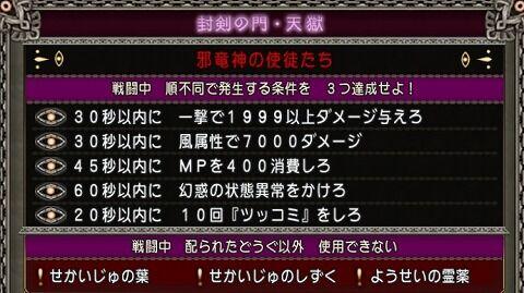 天獄_20200801