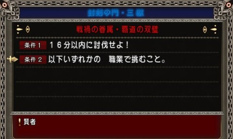 20160310_3