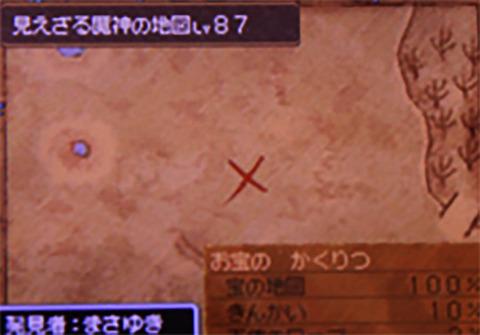 254_まさゆきの地図