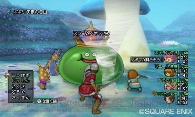 057_3DS