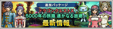 ver4_最新情報